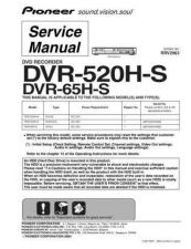 Buy PIONEER RRV2963 DVR-520H-S Service Manual by download Mauritron #193634