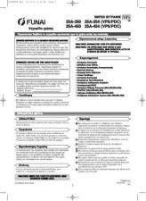 Buy Funai 25A-250 254 450 454 HC2C8ED(GR) Manual by download #160905