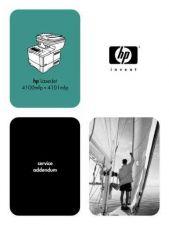 Buy HP LASERJET 4100MFP SERVICE MANUAL by download #151298