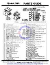 Buy Sharp ARC260P SM GB(1) Manual by download #179530