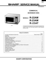 Buy R230Am-011 Service Data by download #133240