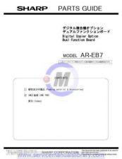 Buy Sharp ARF11-F12-PN3 PG GB-JP(1) Manual by download #179594