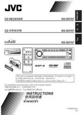 Buy JVC 49700IEN Service Schematics by download #120757