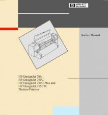 Buy Hewlett Packard 20755CM 20- 20 20 Service Manual by download #155208