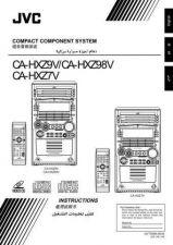 Buy JVC 22041ICS Service Schematics by download #120213