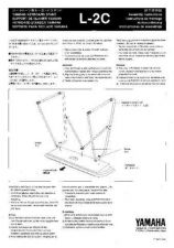 Buy Yamaha L2C_JA_EN_DE_FR_ES_AI Operating Guide by download Mauritron #203787
