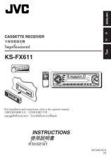 Buy JVC 49677ICH Service Schematics by download #120584