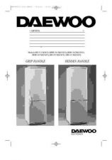 Buy Deewoo ERF-361MM (E) Operating guide by download #167970