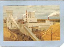 Buy CAN Prince George Postcard One Of Three Pulp Mills can_box1~66
