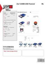 Buy PALM ZIP100USB SPEC by download #127523
