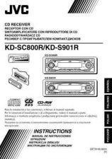 Buy JVC 49820IRU Service Schematics by download #121402