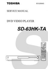Buy Sanyo SD42HKSB SECD 2 Manual by download #175472
