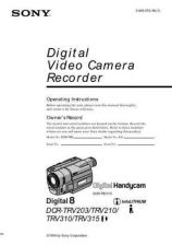 Buy SONY DCR-TRV110-315 OPERATING GUIDE by download #166702