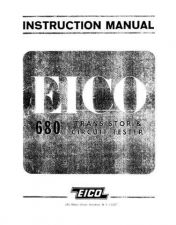 Buy EICO 680 CDC-1418 by download #155139