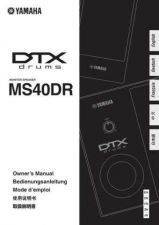 Buy Yamaha MS40DR_EN_OM_A0 Operating Guide by download Mauritron #203932