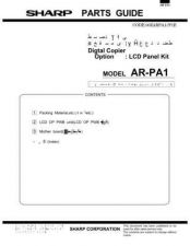 Buy Sharp 184 AR-PA1 PG Manual by download #177792
