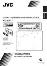 Buy JVC 49618IEN Service Schematics by download #120435