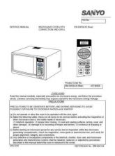 Buy Sanyo Service Manual For EM-746 Manual by download #175742