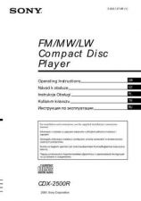 Buy SONY CDX1200 Service Manual by download #166604