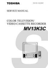 Buy TOSHIBA MV13K3C ON by download #129524