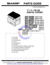 Buy Sharp AR1118 SM GB(1) Manual by download #179325