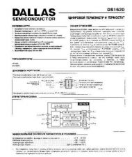 Buy INTEGRATED CIRCUIT DATA DS1620J Manual by download Mauritron #186830