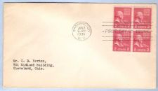Buy DC Washington First Day Cover / Commemorative Cover John Adams~26
