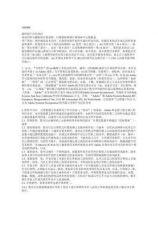 Buy Daewoo GENWW EULA Manual by download Mauritron #184432
