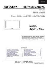 Buy Sharp 32HW57E CD GB(1) Manual by download #170022