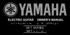 Buy Yamaha SGV800 QC55690 EN Operating Guide by download Mauritron #205280