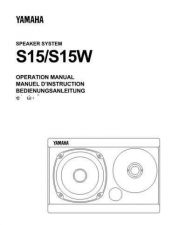 Buy Yamaha S15E Operating Guide by download Mauritron #205244