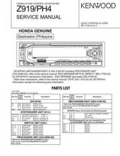 Buy KENWOOD Z919 PH4 Service Data by download #132827