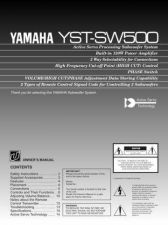 Buy Yamaha YST-SW45 e SR Owners Manual User Guide Operating Instructions by downloa
