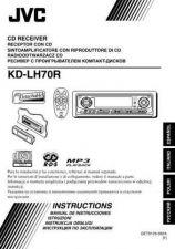 Buy JVC 49803IIT Service Schematics by download #121267
