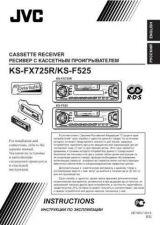 Buy JVC 49708IRU Service Schematics by download #120780
