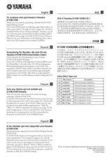 Buy Yamaha 01V96V2 EN SS VCM Operating Guide by download Mauritron #204324