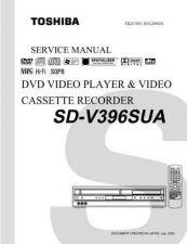 Buy TOSHIBA SD-V57HT QSG E Service Schematics by download #160467