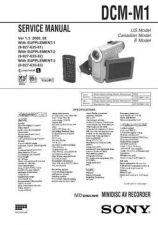 Buy SONY DCM-M1 MINIDISC AV RECORDER CDC-1409 by download #159496