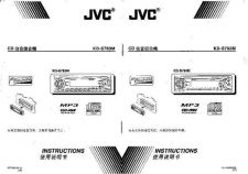 Buy JVC 49764ICH Service Schematics by download #121007