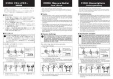 Buy Yamaha CG GENENRAL Operating Guide by download Mauritron #204434