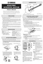Buy Yamaha SYSTEM39 QC42930 EN Operating Guide by download Mauritron #205376