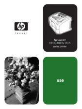 Buy Hewlett Packard Use by download #135436