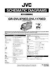 Buy JVC 86704SCH Service Schematics by download #123151