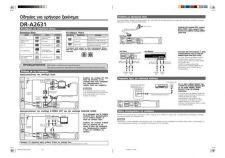 Buy Funai FUNAI DR-A2631 E68C7ED QSG GR 0401 SERVICE SCHEMATICS Owners User Guide Op