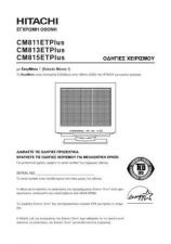 Buy Sanyo CM815ETPLUS DE Manual by download #173641