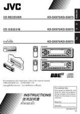 Buy JVC 49620IAR Service Schematics by download #120450