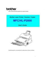 Buy Brother ENG-QS Service Schematics by download #134757