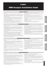 Buy Yamaha DMEDESIGNERV1 EN IG Operating Guide by download Mauritron #204589