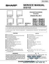 Buy Sharp 20A1-20AG1-20A2-20AG2-21A1-21AG1-21A2-21AG2 SM GB-JP Manual.pdf_page_1 by