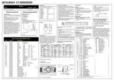 Buy MITSUBISHI CT 28BW2B Schematics plus by download #148565